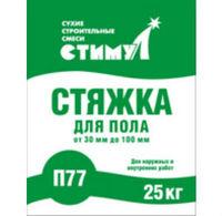 Стимул-П-77 стяжка для пола (25 кг)