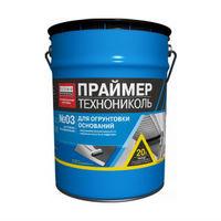 Техно-Николь №3 праймер битумно-полимерный, 20 л