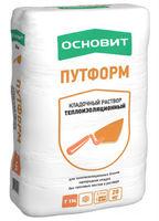 Основит Путформ Т-114 кладочный раствор теплоизоляционный (20 кг)