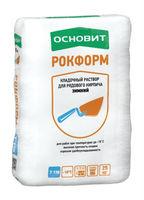 Основит Рокформ Т-110 кладочный раствор для рядового кирпича зимний (25 кг)