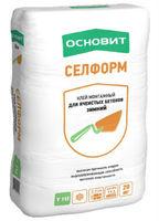 Основит Селформ Т-112 клей монтажный для ячеистых бетонов зимний (20 кг)