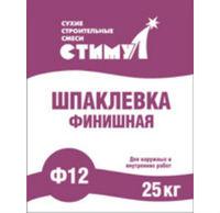 Стимул-Ф-12 шпаклёвка финишная белоснежная (25 кг)