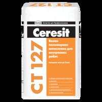 Ceresit СТ127 Белая финишная полимерная шпаклевка для внутренних работ (25кг)