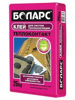 Боларс клей для систем теплоизоляции Теплоконтакт (25 кг)