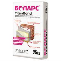 Боларс Titanbond цементно-песчаная клеевая смесь (25 кг)