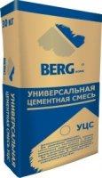Универсальная цементная смесь УЦС (М150)  BERGhome