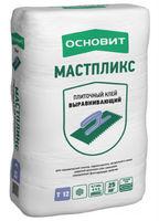 Основит Мастпликс Т-12 клей выравнивающий для керамической плитики и керамогранита (25 кг)